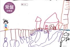 常盤幼稚園O-102◉72