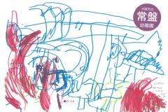 常盤幼稚園O-115◉72
