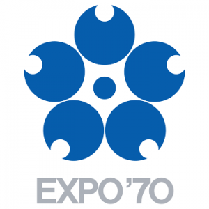 Expo'70 シンボルマーク